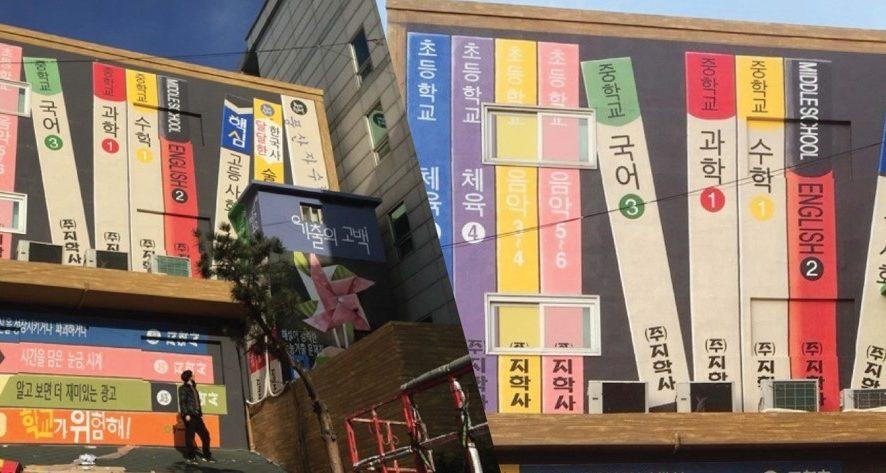 실외벽화,건물벽화,창고벽화,외벽벽화,대형벽화,회사벽화